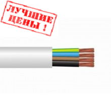 Медный кабель (провод) ПВС 4x2.5