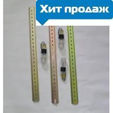 Датчик уровня электродный (комплект 3 датчика)