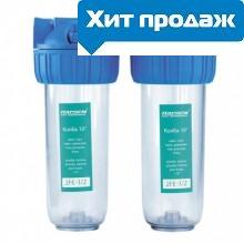 Фильтр бытовой магистральный двухступенчатый Насосы+ Плюс Оборудование 2FE-10-1/2