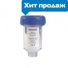Фильтр бытовой для защиты от накипи Насосы+ Плюс Оборудование FW 5