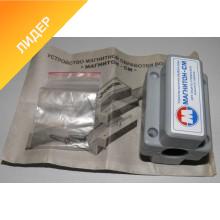 Магнитный фильтр для стиральных машин МАГНИТОН-СМ
