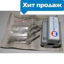 Магнитный фильтр для посудомоечных машин МАГНИТОН-СМ