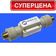 Магнитный фильтр для бойлера врезной (резьбовой)