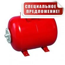 Гидроаккумулятор 50 литров DAN-WATES 50 (16 bar) горизонтальный