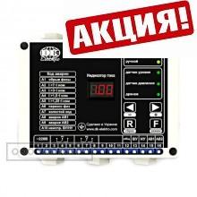 МПЗК-160РКС (5-20А, 20-40А, 40-60А)