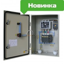 РОСА-55Р (20-40А)