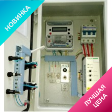 ТК112-Н1-ПП/18 станция управления и защиты
