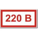 Бытовые насосы 220В