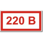 Побутові насоси 220В
