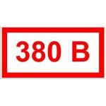 Промышленные насосы 380В