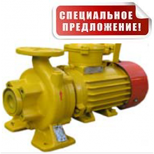 КМ 50-32-200Е насос бензиновый для прекачки светлых нефтепродуктов