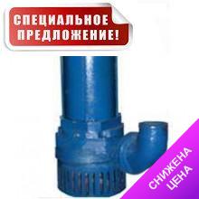 Насос ГНОМ 100-25Т