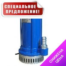 Насос ГНОМ 10-10 220В