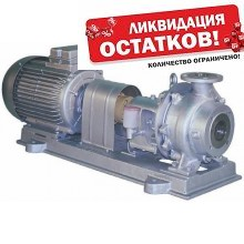 Насос Х 50-32-250д-А-С
