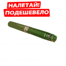 Насос ЕВВ 6-16-160 Херсон ХЭМЗ
