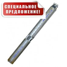 Насос  ЭЦВ 4-2.5-100 Ливнынасос