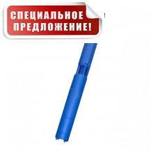 Насос  ЭЦВ 5-6.5-140 Ливнынасос