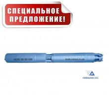 Насос  ЭЦВ 6-16-50 Ливнынасос