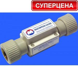 """Устройство магнитной обработки воды для газовой колонки резьбовой (врезной) 1/2"""", 3/4"""", 1"""""""