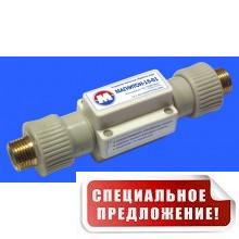 Магнитный фильтр для котлов врезной (резьбовой)