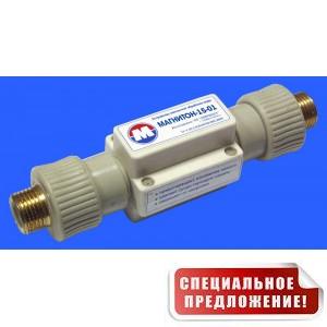 """Устройство магнитной обработки воды для котлов резьбовой (врезной) 1/2"""", 3/4"""", 1"""""""