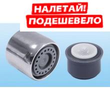 Насадка для смесителя Washstand-3