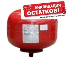 Гидроаккумулятор 24 литра WENTA WE24 (10 bar) без опоры