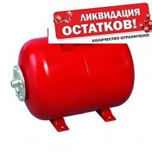 Гидроаккумулятор WENTA WE80 литров (10 bar) горизонтальный