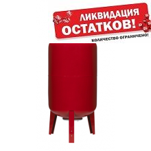 Гидроаккумулятор 200 литров WENTA WE200 (16 bar) вертикальный