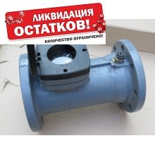 СТВ ГП-80 счётчик холодной горячей воды Ду 80